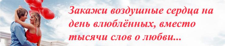 shar-moskva.ru