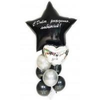 """Композиция из шаров """"Для мужчин"""" 9 шт., , 2690 р., Для мужчин, , День рождения"""