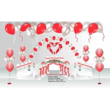 """Пакет для оформления праздничного зала """"Любовь в сердце"""""""